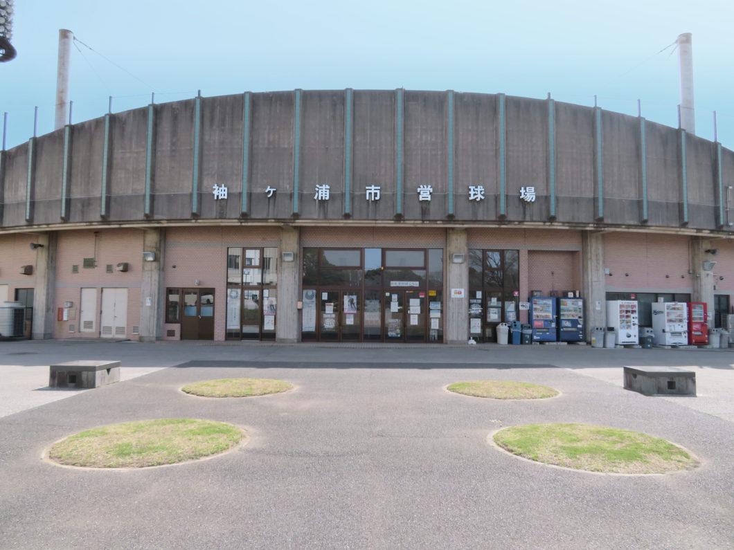 総合運動場(野球場)